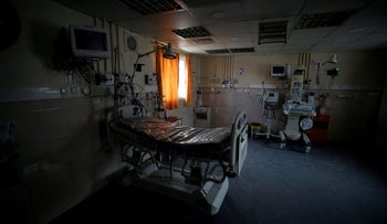 A room of the intensive care unit is seen empty of patients due to power shortages at Durra hospital in Gaza City, February 6, 2018.