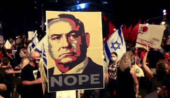 An image of Israeli Prime Minister Benjamin Netanyahu at a Jerusalem demonstration against corruption and the government's handling of the COVID-19 pandemic. September 5, 2020