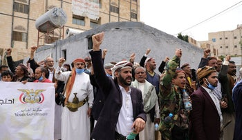 Houthis shout slogans as they gather outside the United Nations offices to denounce the Saudi-led coalition's blockade, in Sanaa, Yemen, July 5, 2020.