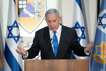 Benjamin Netanyahu gives a statement to the press, September 7, 2020.