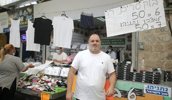 Ya'akov Maslawi, a merchant in the market in the central city of Ramle, September 2020.