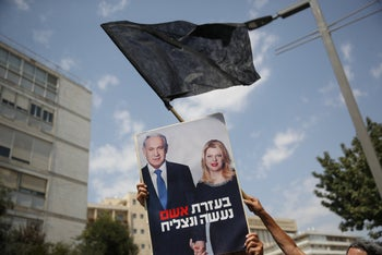 A sign at an anti-Netanyahu protest with an image of Netanyahu and his wife Sara that reads 'with the help of the guilty, we will do it and we will succeed,' Jerusalem, September 10, 2020.