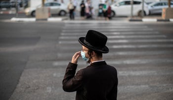 The Tel Aviv suburb of Bnei Brak, one of Israel's most densely populated cities, and home to a large ultra-Orthodox population, September 8, 2020