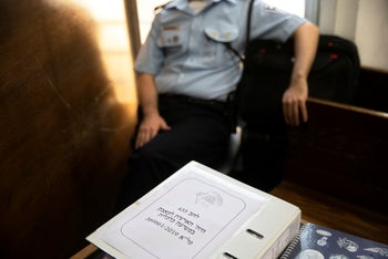 A hearing in the Tel Aviv Magistrate's Court regarding the cellphone search of Prime Minister Netanyahu's advisers, 2019. The court sharply criticized the police.