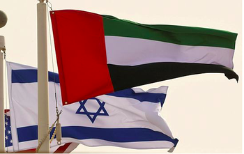 The Emirati, Israeli and U.S. flags at the Abu Dhabi airport at the arrival of the first-ever flight on a commercial plane from Israel to the UAE. August 31, 2020