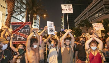 Protest against PM Benjamin Netanyahu and Public Security Minister Amir Ohana in July 2020.