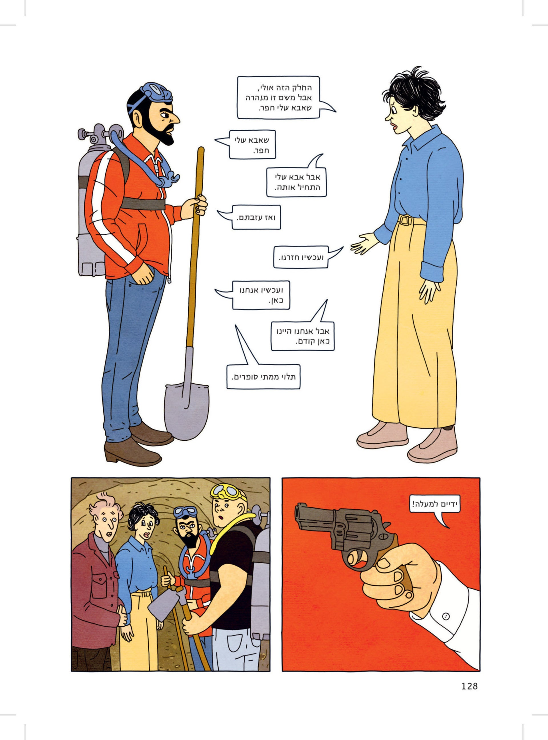 """Illustrations from Rutu Modan's """"Tunnels,"""" which digs into the Israeli-Palestinian conflict through rival efforts to find the Ark of the Covenant."""