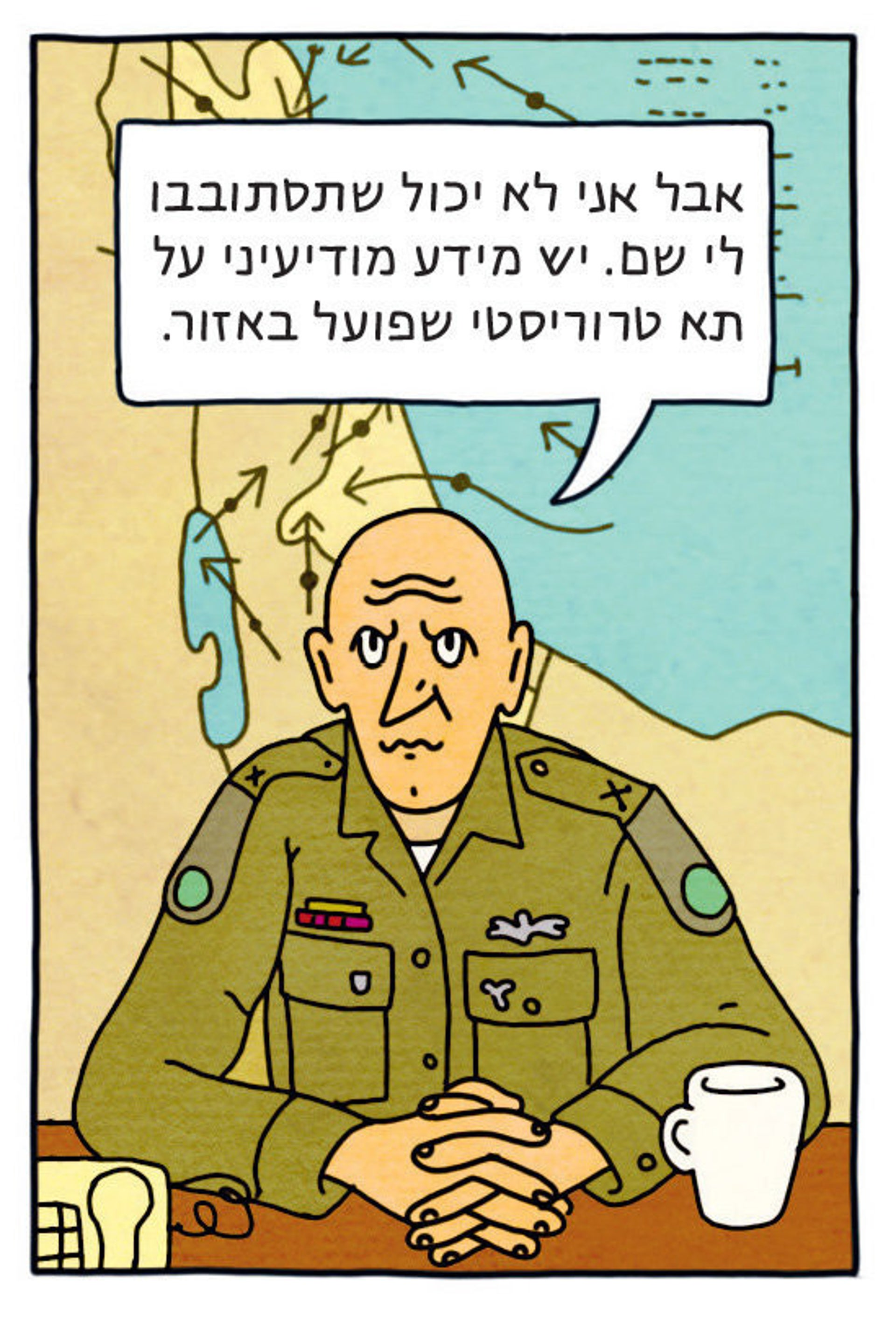 """An Israeli army officer depicted in """"Tunnels."""" """"But I can't have you roaming around there,"""" he says. """"I have intelligence that there's a terror cell in the area."""""""