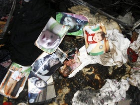 18-month-old Palestinian baby Ali Dawabsheh (top L), who was killed after his family's West Bank house was set to fire in a attack by Jewish extremists, July 31, 2015.