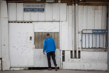 The Russian Compound detention center in Jerusalem.
