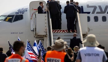 Kushner greets the Israeli delegation as they board the El Al's plane before the departure to Abu Dhabi, at Ben Gurion Airport, near Tel Aviv, Israel, on August 31, 2020.