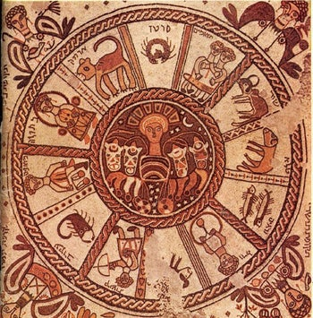 Beit Alfa synagogue mosaic showing Helios riding a chariot, personifications of the four seasons in the corners