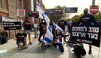 Israeli expats protest against PM Netanyahu outside the White House before the signing ceremony of the Abraham Accords, September 15, 2020.