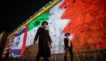 The flags of America, Israel, the United Arab Emirates, and Bahrain are projected on the walls of Jerusalem's Old City, September 15, 2020.