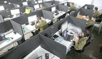 The IDF Home Front Command in Ramle, in central Israel.