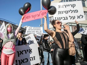 Female protesters demanding that strip clubs reopen in Tel Aviv, February 13, 2020