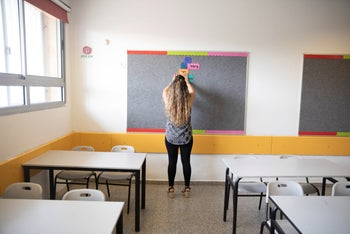 Preparations for the start of the school year in Rishon Letzion, August 2020.