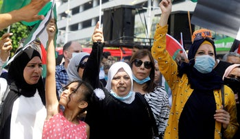 Palestinians take part in a protest against normalizing ties with Israel, in Nablus the Israeli-occupied West Bank, as Arab foreign ministers meet September 9, 2020