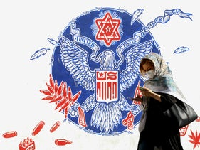 A mural painted on the outer walls of the former U.S. embassy in the Iranian capital Tehran. September 20, 2020