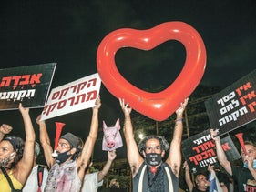 Protest against the government's response to the coronavirus, Tel Aviv, July 2020