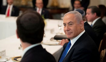 Prime Minister Benjamin Netanyahu attends a lunch hosted by President Donald Trump at the White House following the signing of the Abraham Accords in Washington, D.C., September 15, 2020.