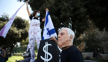 Protesters across from the Knesset in Jerusalem, as lawmakers meet to decide on stricter lockdown, September 24, 2020