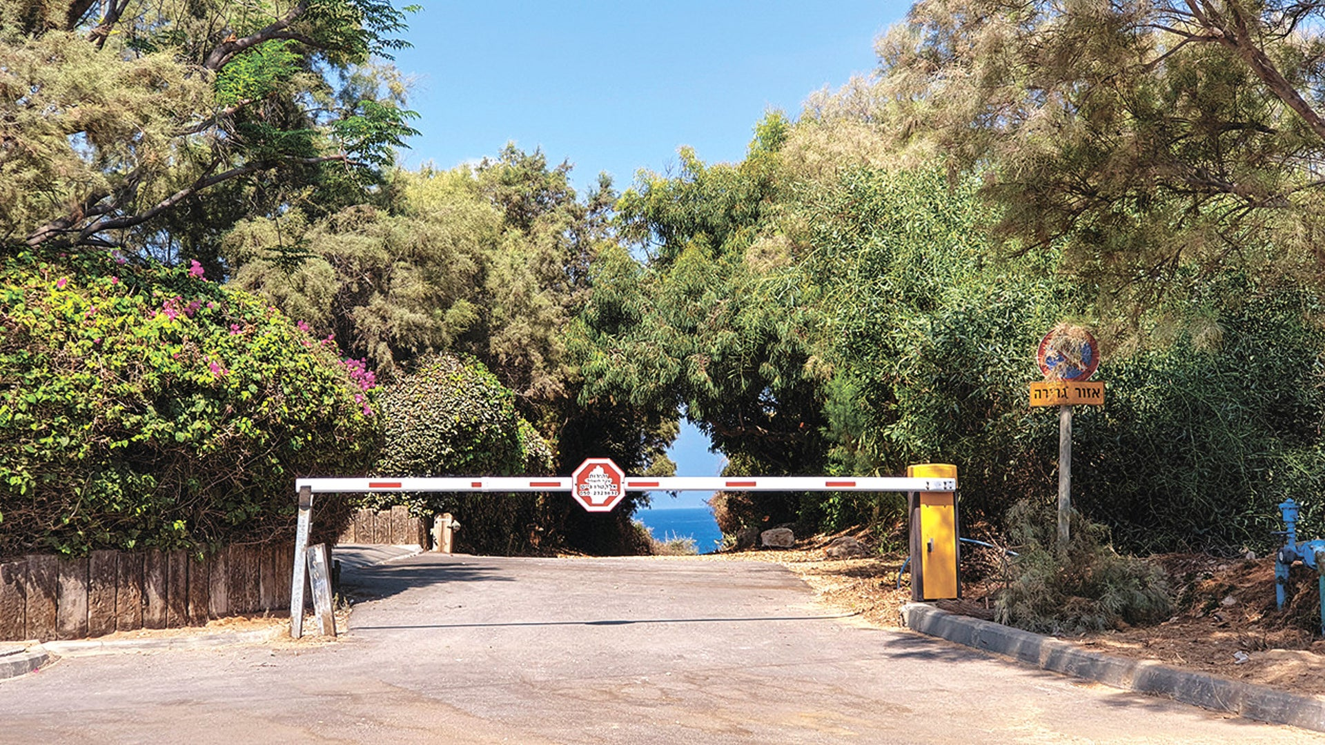 A gate bars the entrance to a public seaside road in the Hof Hasharon area, central Israel, September 14, 2020.