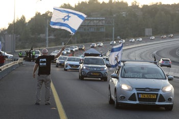 The protest convoy on its way to Jerusalem, September 26, 2020