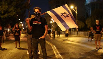Protesters socially distancing at an anti-Netanyahu demonstration in front of the Prime Minister's Residence in Jerusalem, September 26, 2020