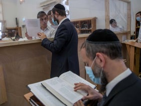 A yeshiva in Jerusalem, September 2020.