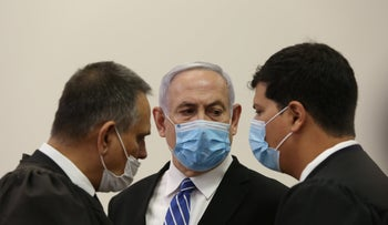 Prime Minister Benjamin Netanyahu at the first hearing of his criminal trial at the Jerusalem District Court, May 24, 2020.