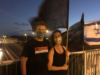 Gal Shatter, 31, and Noy Einav, 29, on Beit Yannai bridge, September 26, 2020.
