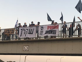 A protest on the Givat Olga-Hadera overpass, September 26, 2020.