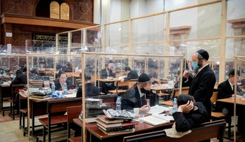 An illustrative photo of an ultra-Orthodox yeshiva in Bnei Brak, August 2020.