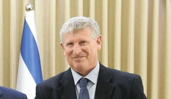 Michel Strawczynski, director of research at the Bank of Israel, March 28, 2018