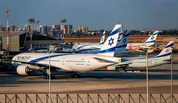 El Al airline planes are pictured on the tarmac at Ben Gurion Airport, September 24, 2020.
