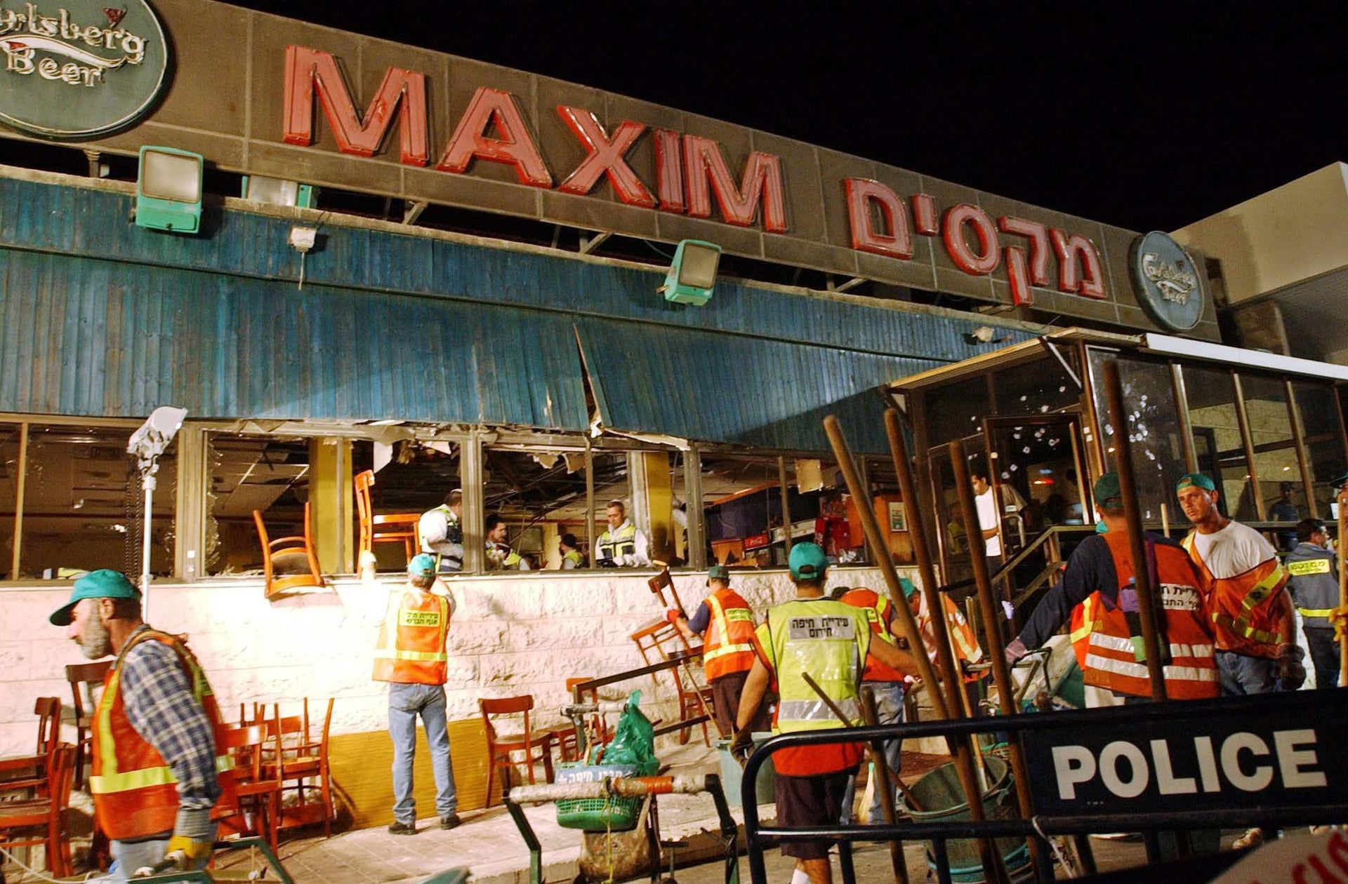 The Maxim restaurant in Haifa after the suicide bombing of October 4, 2003.