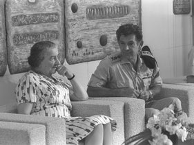 "Former Prime Minister Golda Meir and IDF Chief of Staff David (""Dado"") Elazar"