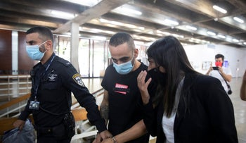 Pini Luzon at the hearing for the extension of his detention, Tel Aviv Magistrate's Court, October 2, 2020.
