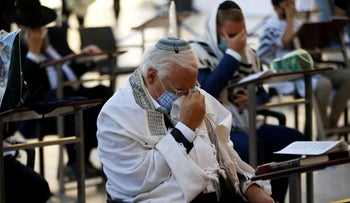 U.S. Ambassador to Israel, David Friedman prays during the priestly blessing on the Sukkot holiday at the Western Wall, in Jerusalem, October 5, 2020