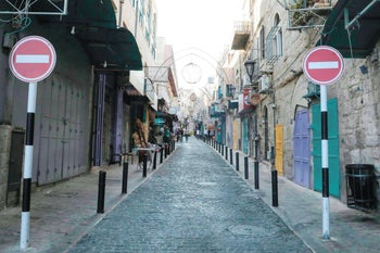 The main street of Nazareth, deserted because of the lack of tourists during the coronavirus pandemic, in September 2020