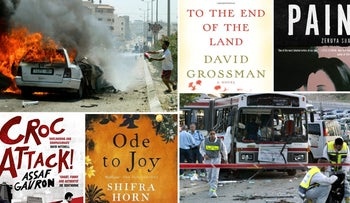 """Clockwise from left: A burning car following an IDF strike in Gaza City in 2003, """"To the End of the Land,"""" """"Pain,"""" the scene of a Jerusalem suicide bombing in 2004, """"Ode to Joy"""" and """"CrocAttack!"""""""