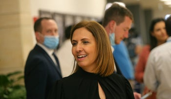 Israel's Environmental Protection Minister Gila Gamliel at the Knesset in May, 2020.