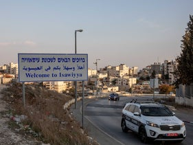 The entrance to Isawiyah, in East Jerusalem, November 10, 2019.