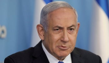 Benjamin Netanyahu speaks during a news conference at the prime minster office in Jerusalem, August 13, 2020.