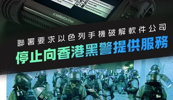 A post by pro-democracy activist Nathan Law against Cellebrite's sales to Hong Kong police