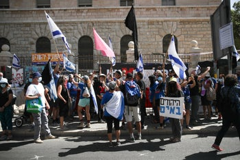 Protesters at Jerusalem's Balfour street, near the prime minister's residence, October 8, 2020.