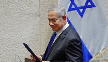 Prime Minister Benjamin Netanyahu during a swearing-in ceremony of the new government in Jerusalem, May 17, 2020.