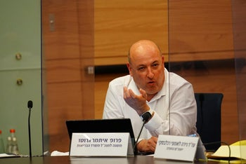 Health Ministry Director General Prof. Itamar Grotto, at the Knesset, Jerusalem, June 2020.