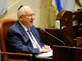 President Rivlin speaks at the opening session of the Knesset, October 12, 2020.